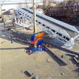 槽型加料皮带机厂家,大丰物流装卸货传送机 可移动式升降输送机