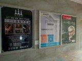 仿大理石電梯廣告框(米白/高檔米黃/高檔灰色)