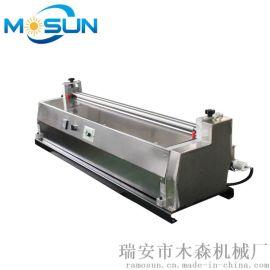 木森JS-700E台式热熔胶水机 EVA海绵果冻胶胶水机 酒盒刷胶机