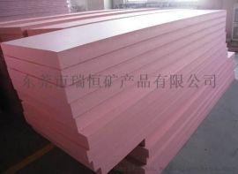 挤塑板厂家 挤塑聚苯乙烯保温板(XPS)东莞挤塑板