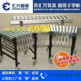 滚筒输送生产线 伸缩式滚筒输送机 滚筒流水线设备
