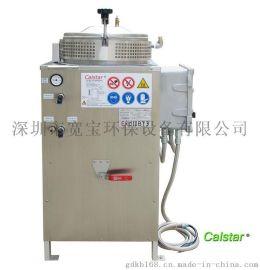 宽宝洗面水溶剂回收机|10L至500L洗面水回收设备
