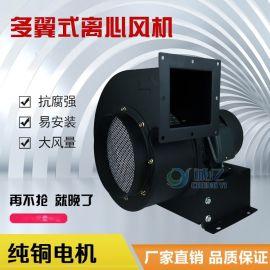 诚亿CY200 供应多翼式通风鼓风机 离心式鼓风机 管道式鼓风机风量