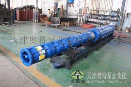 正安300QJ深井潜水泵送货上门|大扬程井用清水泵**