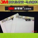 供應3M新雪麗高效暖絨保溫棉V80