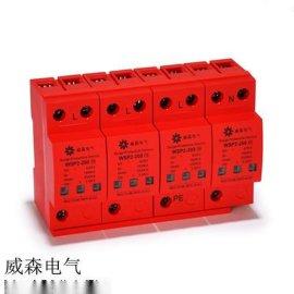 威森电气ISN B160 电涌保护器      王文娟18691808189