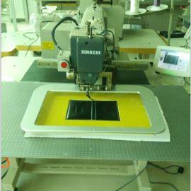 自动化缝纫机生产厂家 星驰牌电脑花样机3020 钱包钱夹自动缝纫机