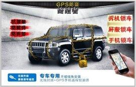 青岛摩托车gps定位|免安装汽车防盗报警器|怎样安装汽车防盗器|雄博供