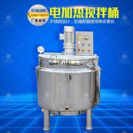 蓝垟jbt100L不锈钢电加热搅拌桶 多功能发酵罐 液体保温预热罐 厂家直销