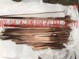 爐霍供應201不鏽鋼彩色管9x16*5.0mm