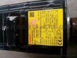 FANUC伺服電機維修A06B-0243-B100