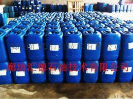 复合阻垢缓蚀剂价格中石化系统批准阻垢缓蚀剂使用单位