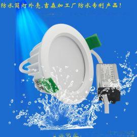 3寸 15W LED防水筒灯压铸铝筒灯套件外壳 防水筒灯套件 厂家直销
