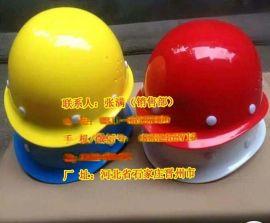 厂家批发盔式玻璃钢安全帽 定制盔式安全帽生产厂家