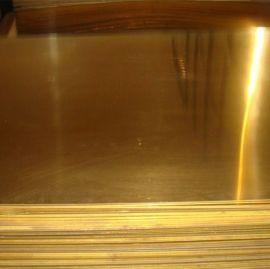 供应H62黄铜板 环保黄铜板 超厚黄铜板 拉丝黄铜板