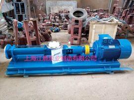 污泥处理厂专用G85-1型大流量污泥螺杆泵