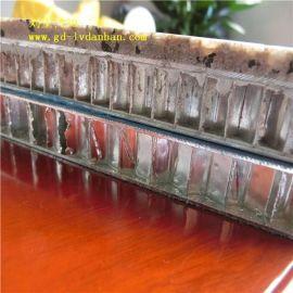 北京大理石铝蜂窝板批发价格