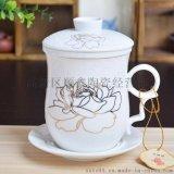 定做四件套陶瓷茶杯廠家