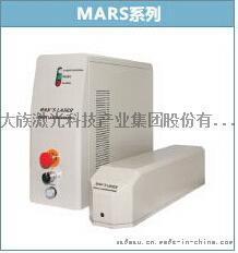 光纤打标机标准机型,电子元器件 手机打标、打码、喷码