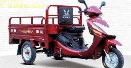 宗申T9威龙三轮摩托车特价2500元