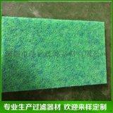 批发 生化棉 鱼缸生化棉 鱼缸过滤 培菌过滤棉 专用水族过滤棉