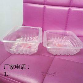 鸭货塑料盒,气调锁鲜盒,久久鸭脖塑料盒