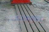 水泥柱机,檩条机,50楼板机,水泥过木过梁机,花生摘果机