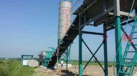 河北水稳层拌合机水稳料搅拌楼水稳层厂拌站厂家