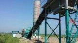 河北水穩層拌合機水穩料攪拌樓水穩層廠拌站廠家