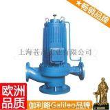 SPG管道屏蔽泵 管道屏蔽泵 spg屏蔽泵 伽利略屏蔽泵 艺