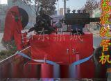 中铁局广泛使用波纹管制管机,可去人工调试