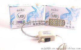 可调光LED衣车灯 缝纫机照明灯 磁铁 LED灯