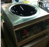 电磁单眼大锅炒灶|玻璃面板电磁炉|厨房大功率电磁灶|双头节能电磁灶
