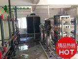 蒸馏水去离子水设备,反渗透去离子水机【去离子水设备金牌厂家】