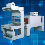 恒盛力 HP-6030   包装机 封切机 包膜收缩 半自动袖口式封切机  专业厂家直销