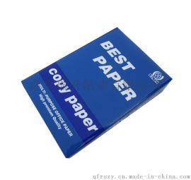 山东A4纸厂家80g中性打印纸A3复印纸出口批发