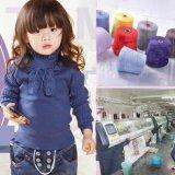 针织童装毛衣生产加工