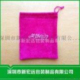 專業定製 絨布袋絨布包 印刷LGOO可訂製 絨布束口袋
