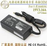 批發高品質三星OEM筆記本電源適配器電腦充電器電源19V 3.16A