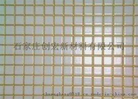 环氧树脂勾缝胶创宏CH501型车间地板砖勾缝树脂胶
