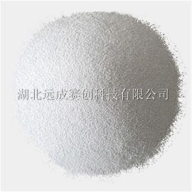 甲基纤维素  含量92%  粘度400