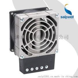 【厂家直销】HVL031-200W小型加热器 机柜加热器 空气加热器