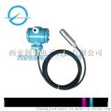 北京水庫監測顯示一體式液位計PTB601擴散矽液位計價格