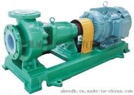 IHF型 塑料合金离心泵
