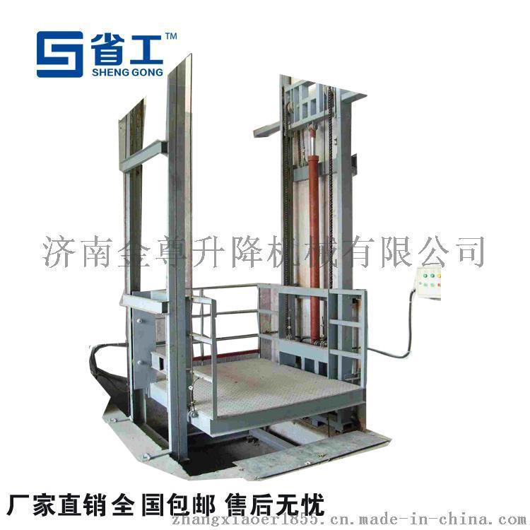 升降货梯,液压升降机,液压升降货梯