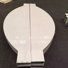 室内装饰吊顶 井型铝扣板 凹型吊顶方板