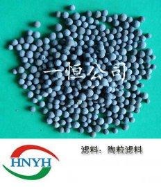 供应水处理行业BAF工艺用生物陶粒滤料