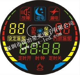 国冶星 热水器LED数  屏 家电数码控制面板