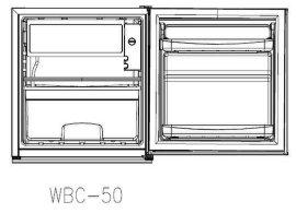 压缩机式小冰箱