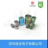 厂家直销插件铝电解电容100UF 50V 6.3*12低阻抗品